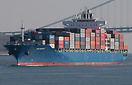 The container ship 'HS Bizet' in New York