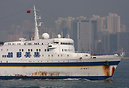 Jimei Group casino ship 'Jimei. Built in 1966 as Jahre Line's Prinsess...